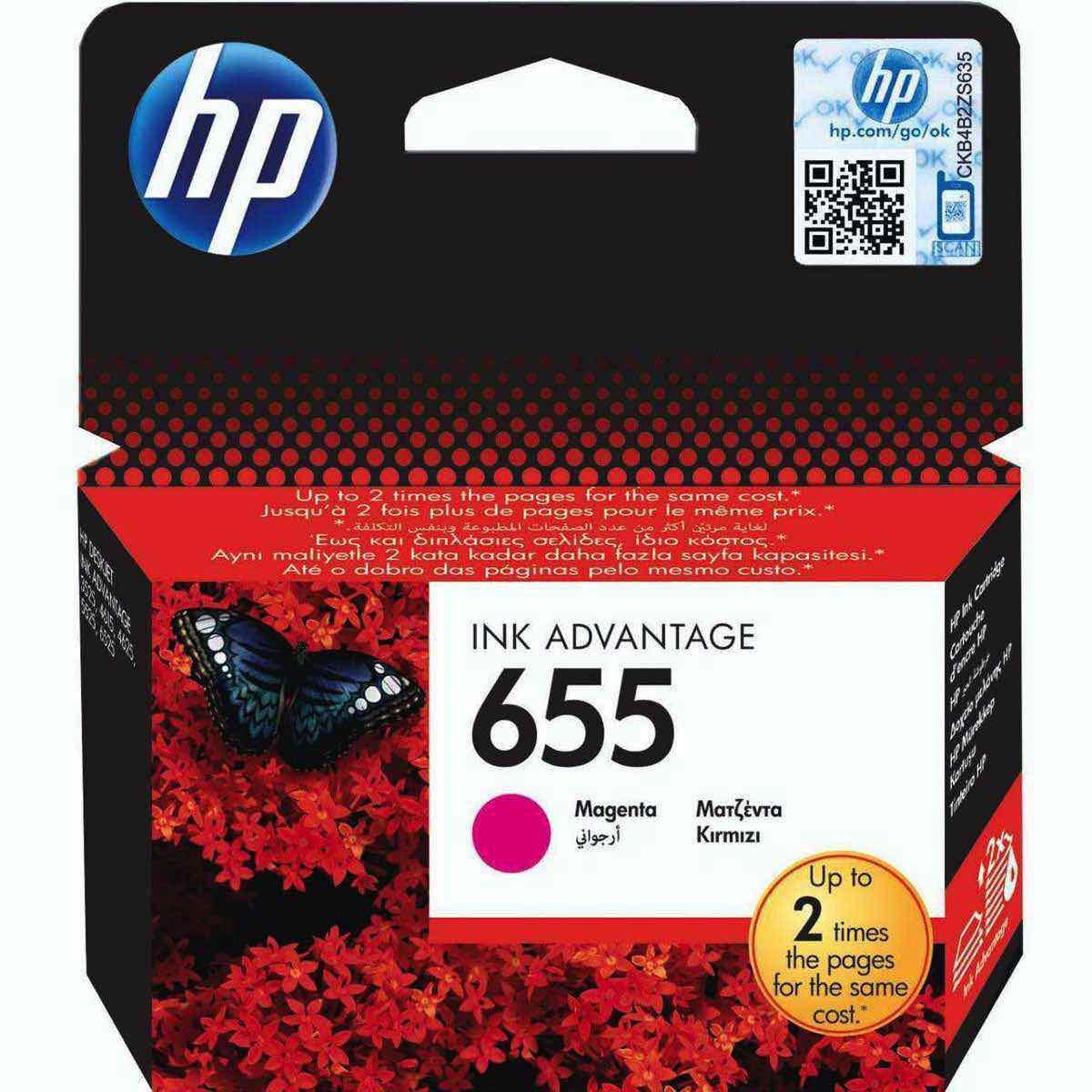 HP CZ111AE KIRMIZI KARTUS NO:655