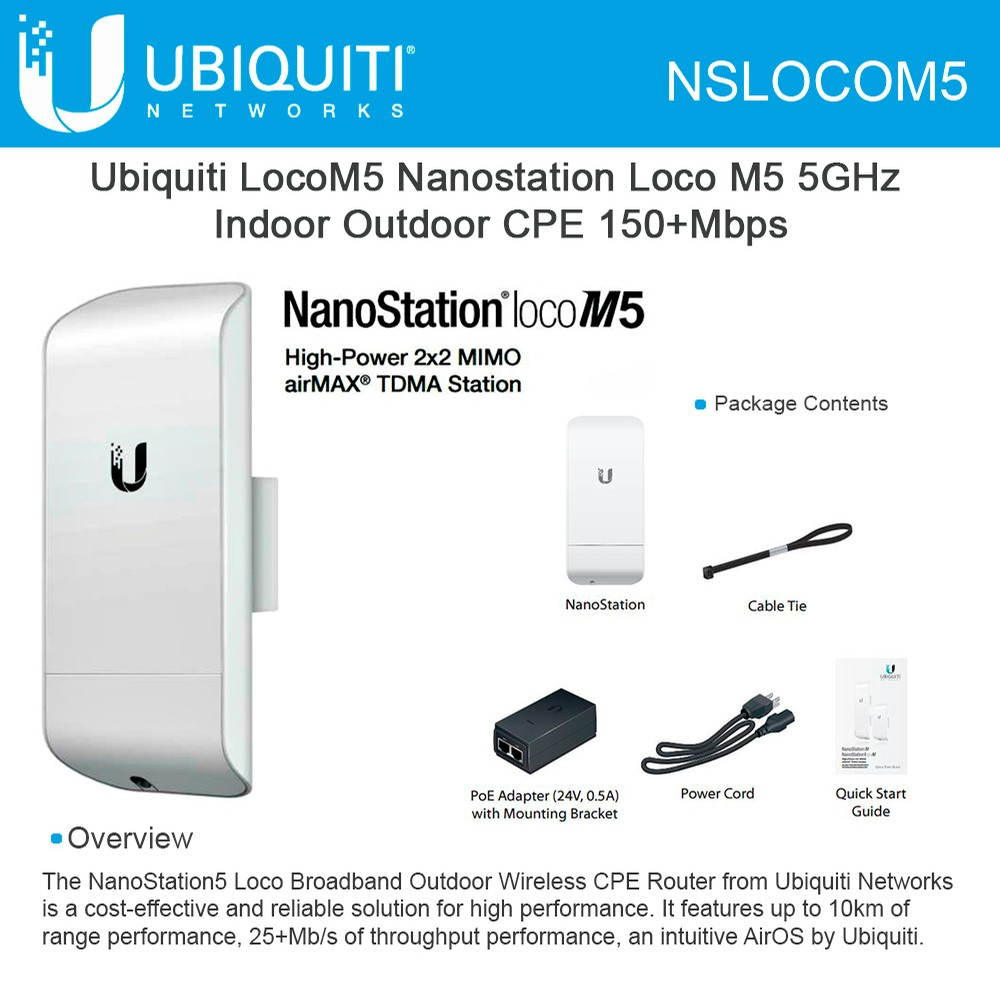 UBNT NANOSTATION LOCO M5 150MBPS 2x2MIMO 13DBI 5GHz OUTDOOR ACCESS POINT