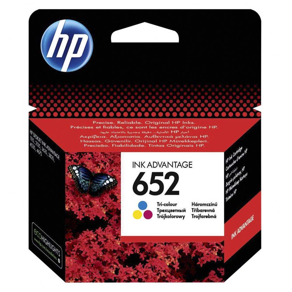 HP F6V24AE RENKLİ KARTUS NO: 652