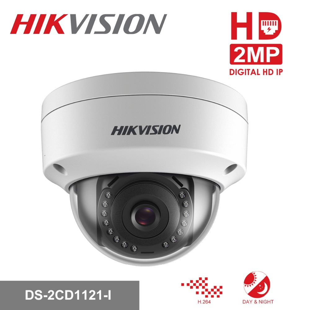 HAIKON DS-2CD1121-I 2MP 2.8MM 30MT BLC, ROI, 3D DNR IP67 - IK10 POE/ONVIF IP DOME KAMERA