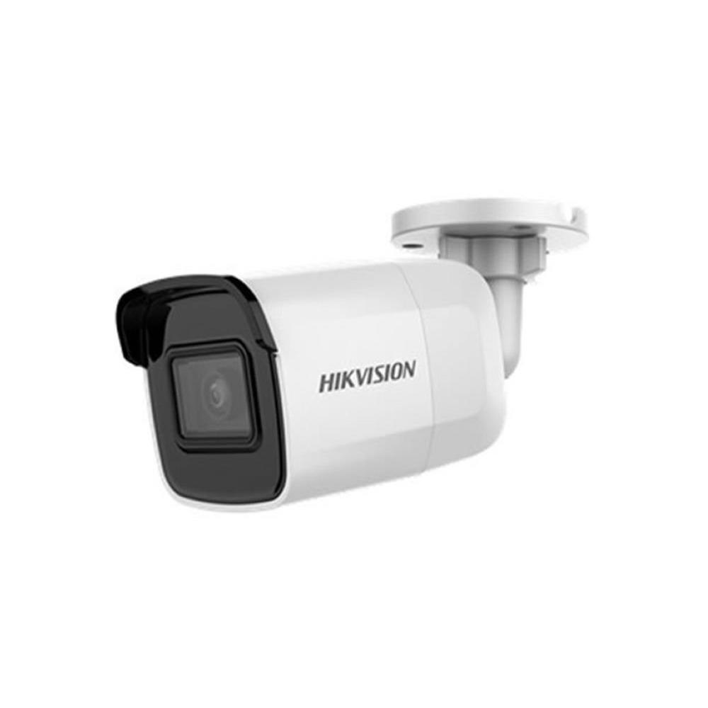 HAIKON DS-2CD2021G1-I 2MP 4MM LENS 30MT BLC/ROI/3D DNR IP67 POE/ONVIF H.265/H.265+ IP GECE GÖRÜŞLÜ KAMERA