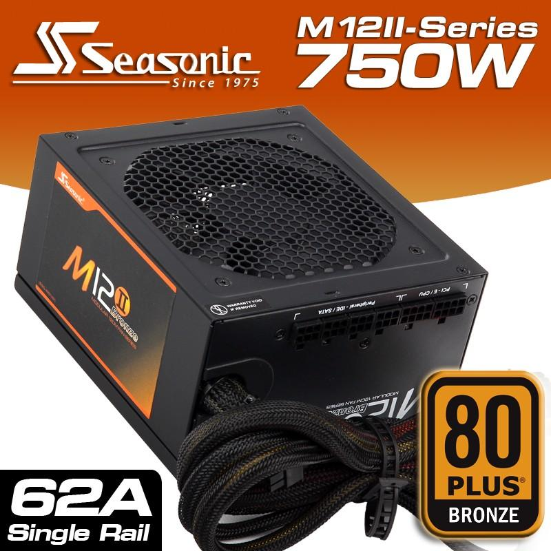 SEASONIC 750W 80+ BR 12CM POWER SUPPLY AKTIF PFC SEA-M12II-750