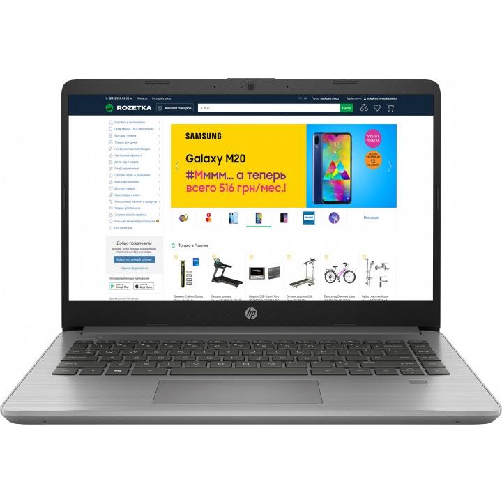 """HP 340S G7 9TX18EA I3-1005G1 4GB 128GB SSD O/B 14"""" FHD IPS FREEDOS GÜMÜŞ NOTEBOOK"""
